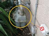 Electrical plugs, switches or motors should not be placed too close to a gas meter.
